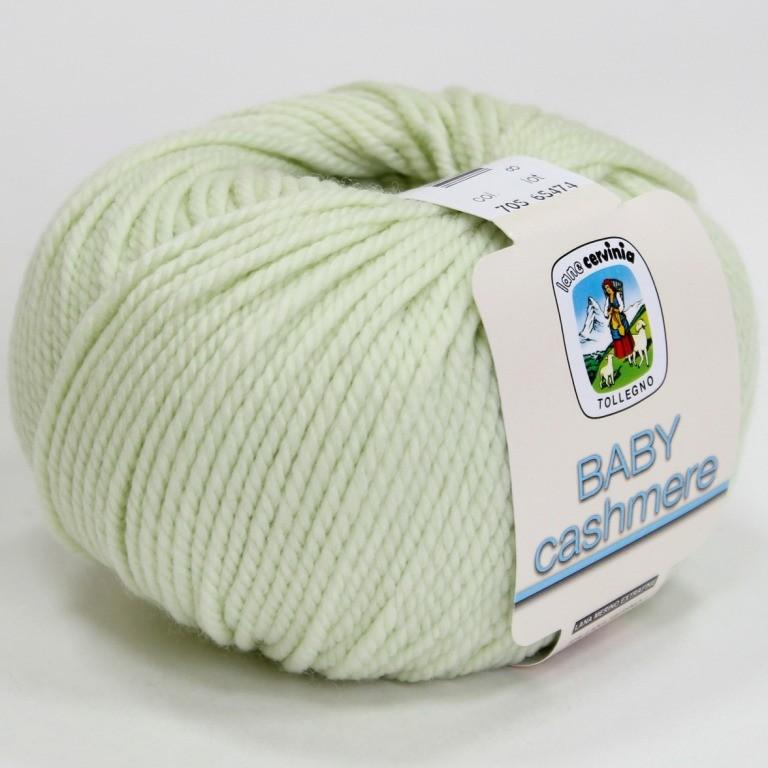 Пряжа Бэйби кашемир (детская пряжа)  распродажа -50%